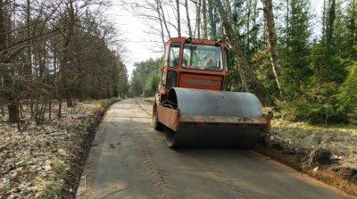 Inwestycje wgminie - remonty dróg gruntowych